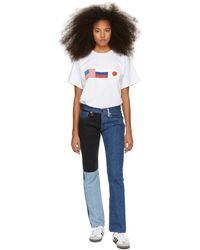 Gosha Rubchinskiy - Navy Levis Edition Patchwork Jeans - Lyst