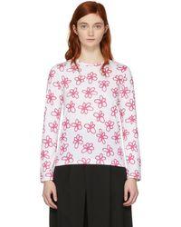 Comme des Garçons - White Flower Print Shirt - Lyst