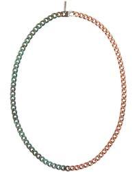 KOZABURO - Collier en cuivre Half Rusted - Lyst