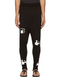 Thamanyah - Black & White Tech Knit Lounge Pants - Lyst