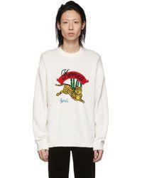 KENZO - White Bamboo Tiger Sweatshirt - Lyst