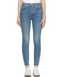 RE/DONE - Blue Originals High-rise Ankle Crop Stretch Jeans - Lyst