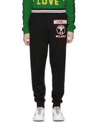Moschino - Black Logo Lounge Trousers - Lyst