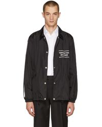 Maison Margiela - Black Transaction Declined Receipt Jacket - Lyst