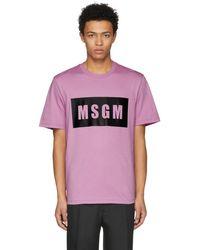 MSGM - Purple Logo T-shirt - Lyst