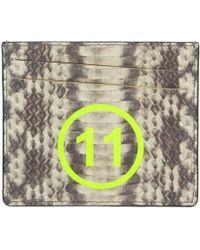 Maison Margiela - Porte-cartes gris et blanc Snake 11 - Lyst