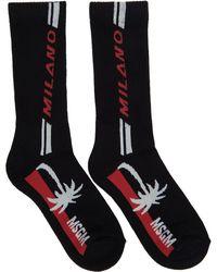 MSGM - Logo Intarsia Cotton Blend Socks - Lyst