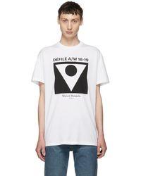 Maison Margiela - White Defile T-shirt - Lyst