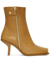 Stella McCartney - Tan Metallic Toe Boots - Lyst