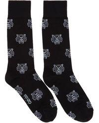 KENZO - Black Jacquard Tiger Socks - Lyst