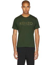 KENZO - Green Logo T-shirt - Lyst