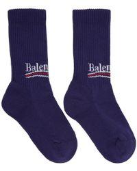 Balenciaga - Blue Campaign Logo Socks - Lyst