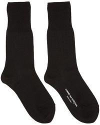 Comme des Garçons - Black Long Jersey Socks - Lyst