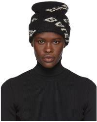 Balenciaga - Black Jacquard Logo Beanie - Lyst