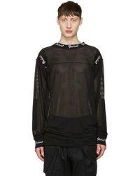 KTZ - Black Embroidered Mesh Pullover - Lyst