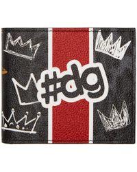 Dolce & Gabbana - Black Graffiti Wallet - Lyst