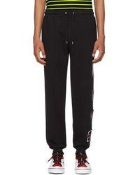 McQ - Black Patch Dart Lounge Trousers - Lyst