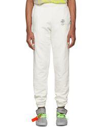 Off-White c/o Virgil Abloh - Pantalon de survetement blanc casse Stencil - Lyst