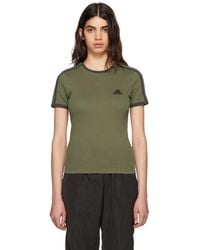 Yeezy - Green And Navy Logo Baby T-shirt - Lyst
