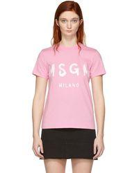 MSGM - Pink Milano Logo T-shirt - Lyst