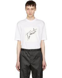 Prada - Ssense Exclusive White Arca Edition Tormenta T-shirt - Lyst