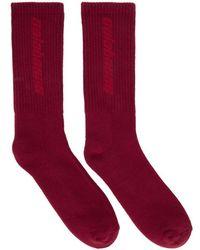 Yeezy - Burgundy 'calabasas' Socks - Lyst