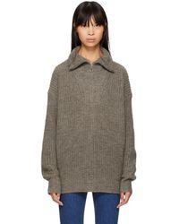 Étoile Isabel Marant - Beige Declan Zip Sweater - Lyst