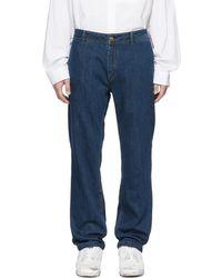 Acne Studios - Blue Bla Konst Jino Natural Jeans - Lyst