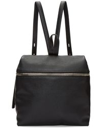 Kara - Black Leather Large Backpack - Lyst