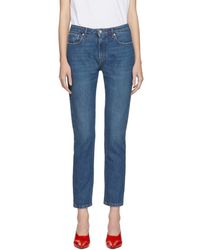 MSGM - Blue Stamped Jeans - Lyst