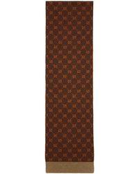 Gucci - Foulard en alpaga brun et orange GG Supreme - Lyst