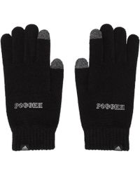 Gosha Rubchinskiy - X Adidas Gloves In Black - Lyst