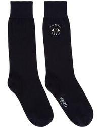 KENZO - Navy Eye Socks - Lyst