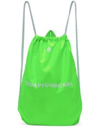 Gosha Rubchinskiy - Green Adidas Originals Edition Gym Backpack - Lyst