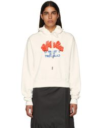 Off-White c/o Virgil Abloh - Heart Not Troub Hoodie - Lyst
