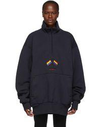 Balenciaga - Black Chimney Zip-up Sweater - Lyst