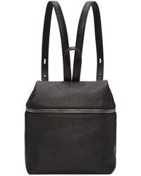 Kara - Black Small Leather Backpack - Lyst