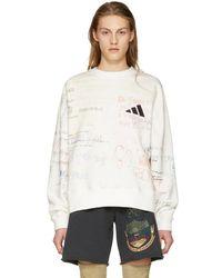 Yeezy - White Writing Crewneck Sweatshirt - Lyst