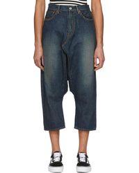 Junya Watanabe - Indigo Selvedge Drop Jeans - Lyst