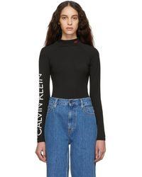 Calvin Klein - Black Statement 1981 Lounge Bodysuit - Lyst