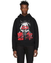 DSquared² - Black Year Of The Pig Hoodie - Lyst