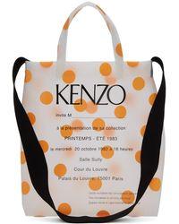 KENZO - Orange Polka Dot Invitation Tote - Lyst