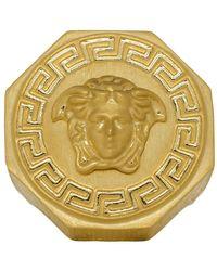 Versace - Gold Octagon Greek Medusa Ring - Lyst