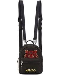 KENZO   Black Mini Neoprene Chinese New Year Tiger Backpack   Lyst