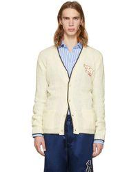 Gucci - Cardigan en laine blanc Elephant - Lyst