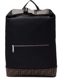 Fendi - Zaino Backpack - Lyst