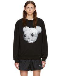 Juun.J - Black Adeel Uz Zafar Edition Sweatshirt - Lyst