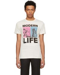 PS by Paul Smith - Beige Modern Life T-shirt - Lyst