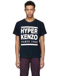 KENZO - Black Terrycloth Hyper T-shirt - Lyst
