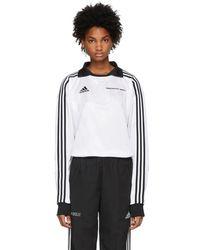 Gosha Rubchinskiy - White Adidas Originals Edition Football Jersey Polo - Lyst